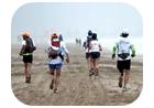 ultra maraton atlantica